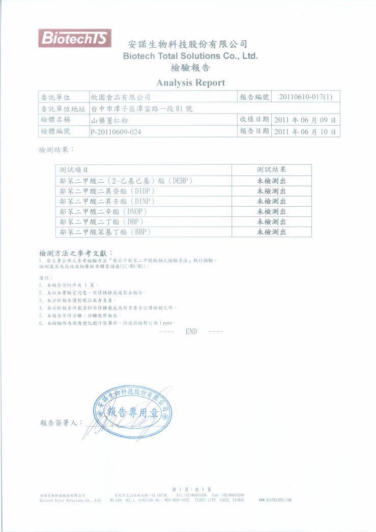 proimages/certification/B01-003.jpg