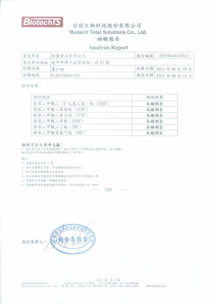 proimages/certification/B01-004.jpg