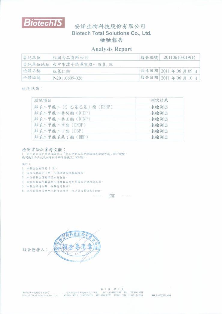 proimages/certification/B01-005.jpg