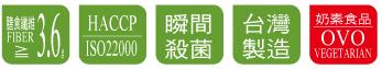 proimages/ferme/icon/golden_grain_milk-02.jpg